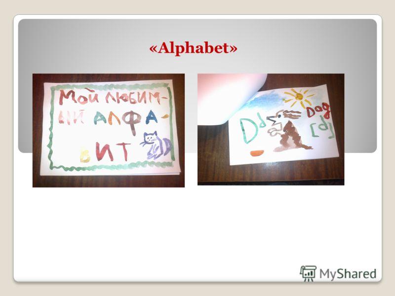 «Alphabet»