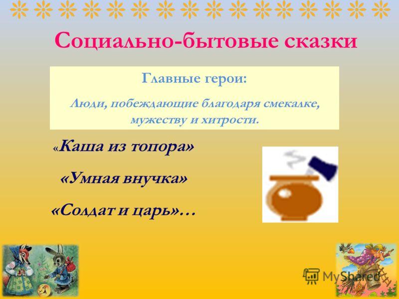 http://images.myshared.ru/4/257736/slide_7.jpg