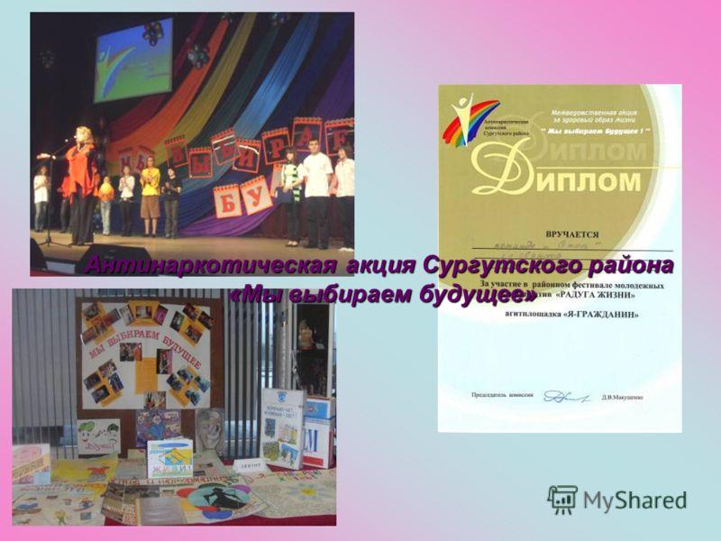 Сотрудничество с работниками социального центра помощи семье и детям «Апрель»