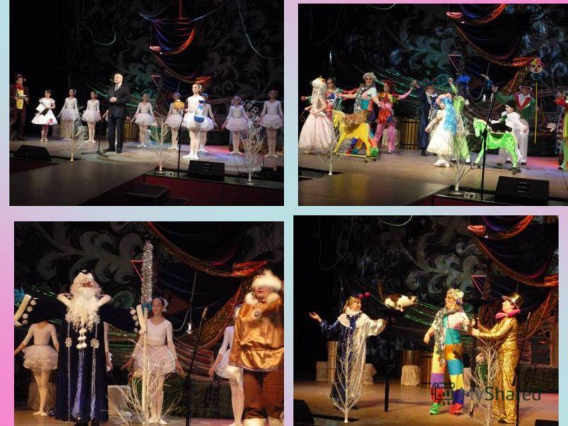Стало доброй традицией приглашать девчонок и мальчишек на новогодний праздник «Ёлка главы Сургутского района». на новогодний праздник «Ёлка главы Сургутского района». Мероприятие носит благотворительный характер, потому что среди приглашённых дети –