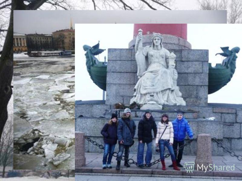 Каким мы увидели Санкт-Петербург … Академическая гимназия СПбГУ
