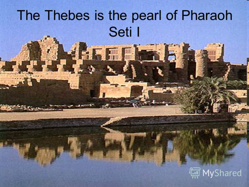 The Thebes is the pearl of Pharaoh Seti I