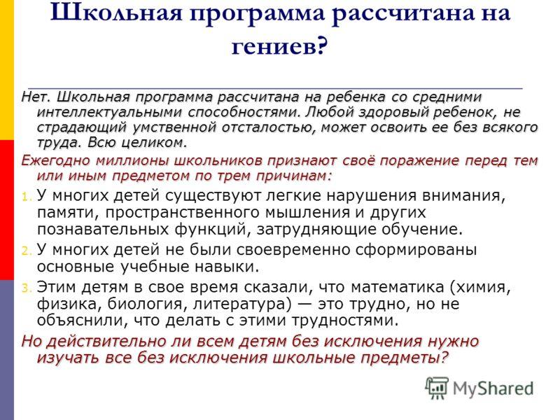 Математика егэ 2014 тренировочные тесты, география егэ 2014 пройти тест, ответы на пробное егэ по русскому за 9 класс, разбор решений заданий егэ по математике, тест по математике 9 класс егэ