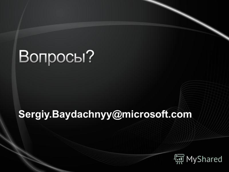 Sergiy.Baydachnyy@microsoft.com