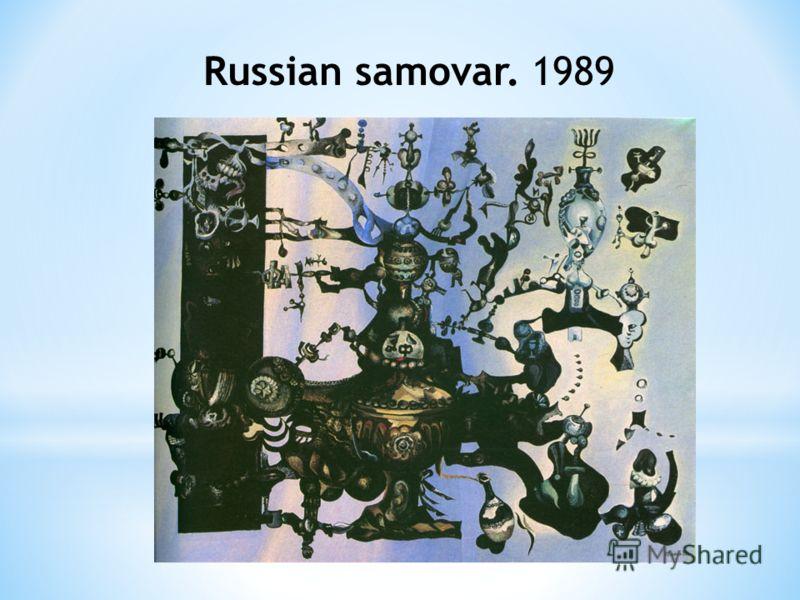 Russian samovar. 1989