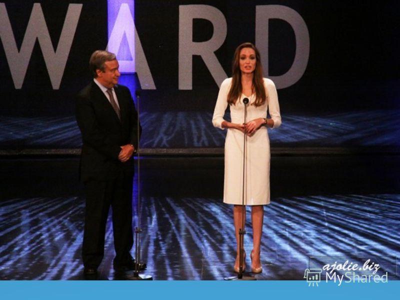 Джоли вышла на сцену, чтобы похвалить Йеменское Общество по Гуманитарным Солидарности, которое помогло тысячам беженцев и мигрантов бежать из Сомали и достичь берегов Йемена на лодках через Аденский Залив.