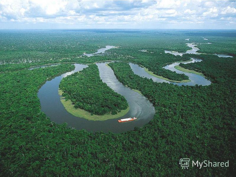 Река в Южной Америке, крупнейшая в мире по размерам бассейна, полноводности и длине. Образуется слиянием рек Мараньон и Укаяли. Длина от главного истока Мараньона 6992,06 км, от открытого в конце XX века истока Апачета около 7000 км, от истока Укаяли