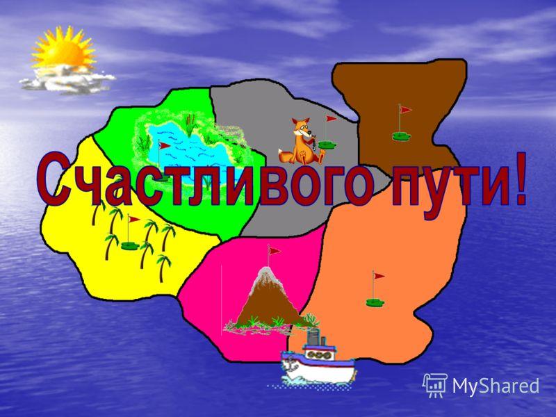 Умелый строитель Карта