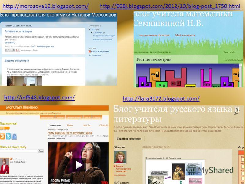 http://morosova12.blogspot.com/http://908j.blogspot.com/2012/10/blog-post_1750.html http://inf548.blogspot.com/ http://lara3172.blogspot.com/