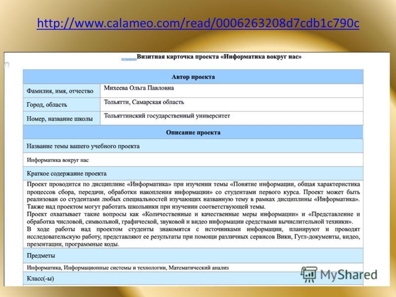http://www.calameo.com/read/0006263208d7cdb1c790c