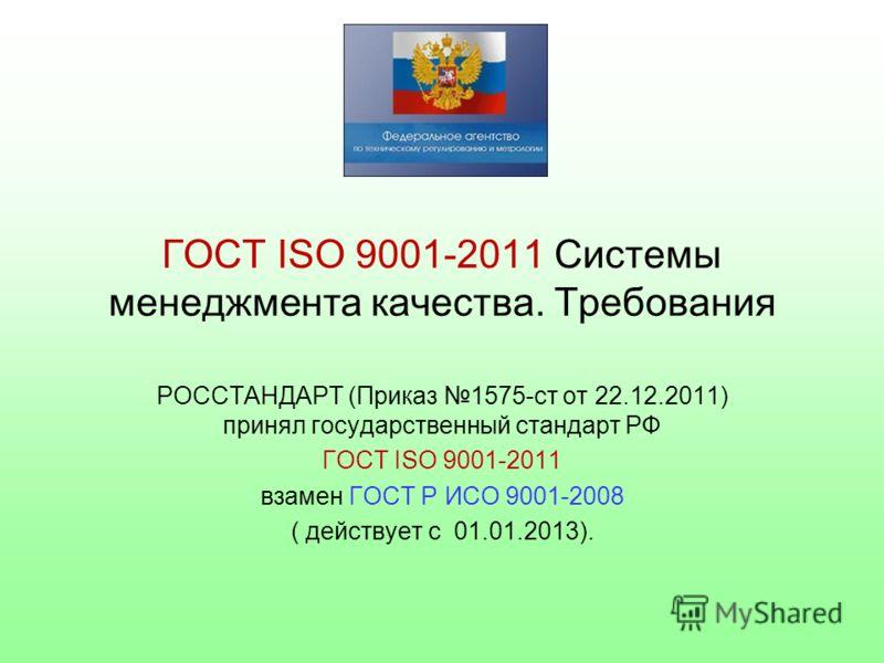 скачать руководство к accuref-k 9001