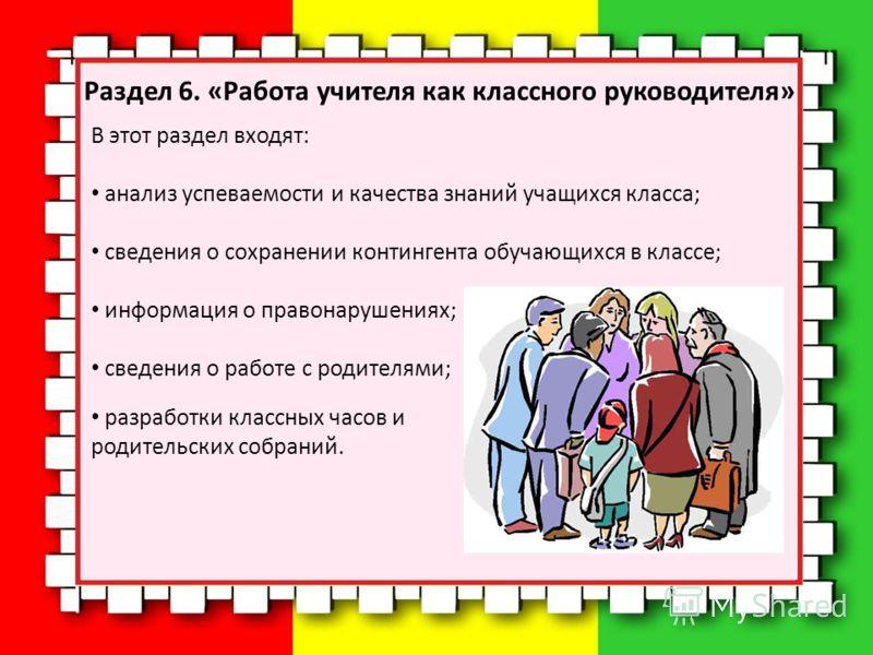 Скачать Конституция РФ Аудио