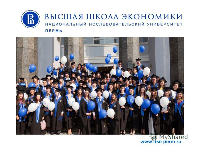 www.hse.perm.ru