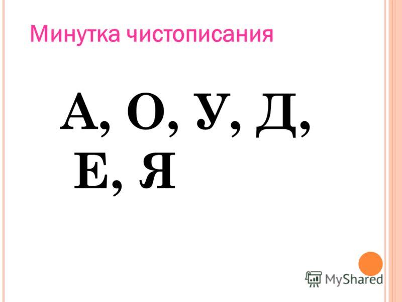 Гимнастика для пальцев «Ладошка».