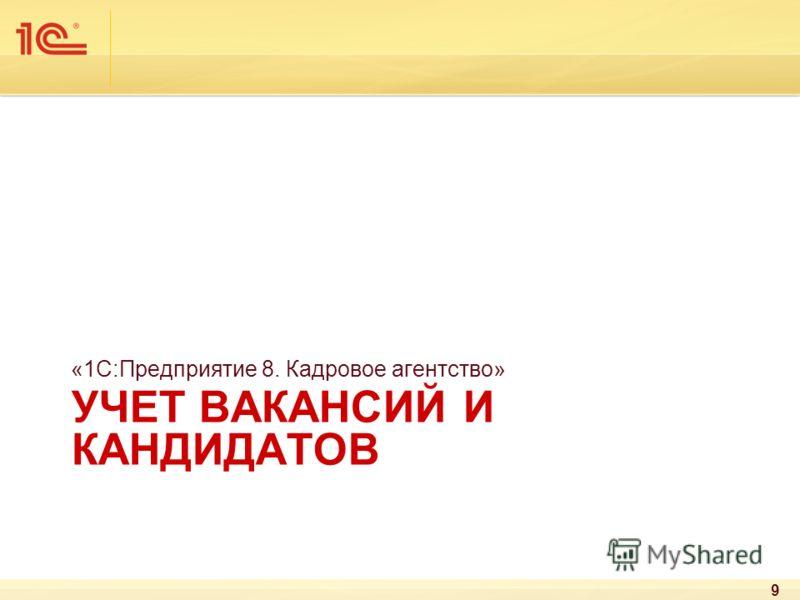 Программа для Счетов Фактур