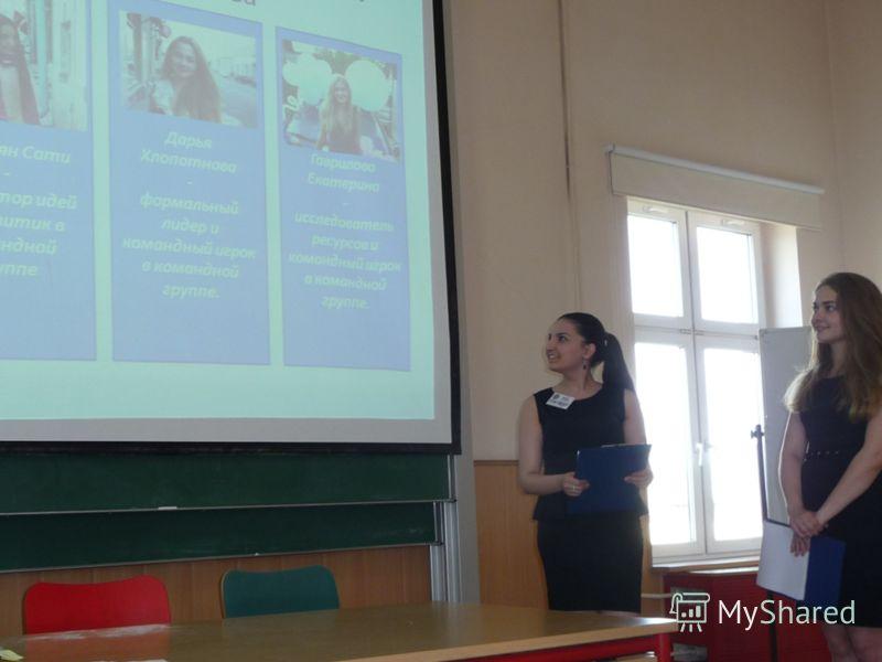30 октября 2012 Конференция по итогам практики и связям с работодателями Социологический ф - та МГУ имени М. В. Ломоносова