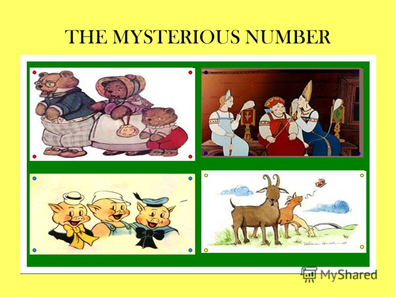THE MYSTERIOUS NUMBER