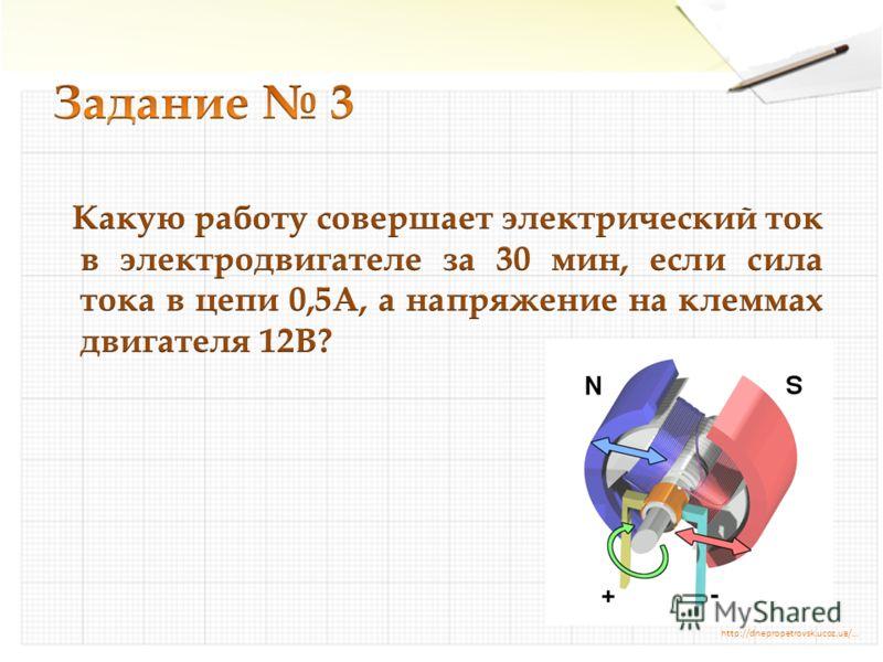 http://dnepropetrovsk.ucoz.ua/…
