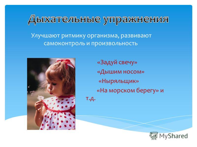 различные фото для детей