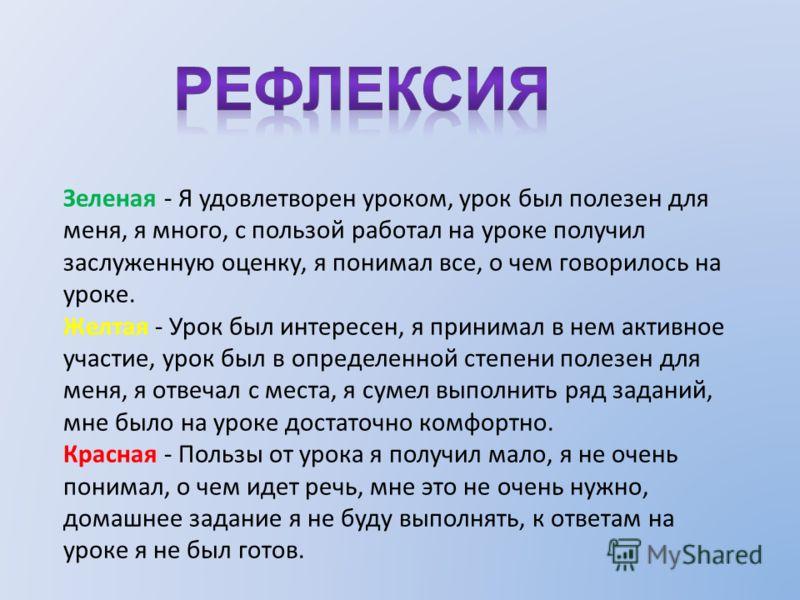 Домашнее задание §2.6 (стр. 70 - 75) 2, 3 (с.74) в тетради.