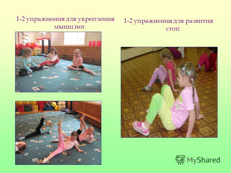 игра танцы живота
