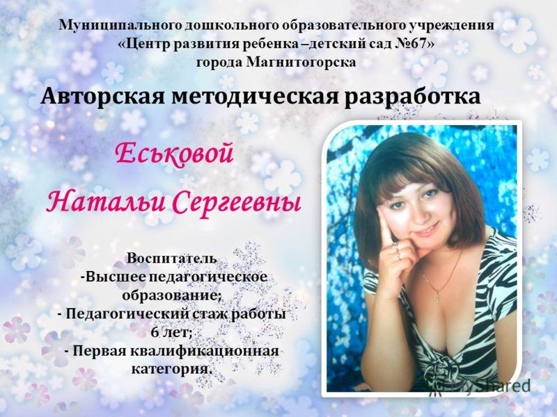 написать стихи про маму успенского