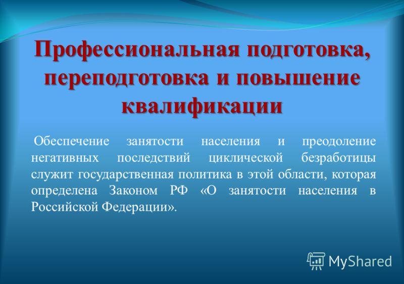 Презентация учебной группы «Электрогазосварщик»