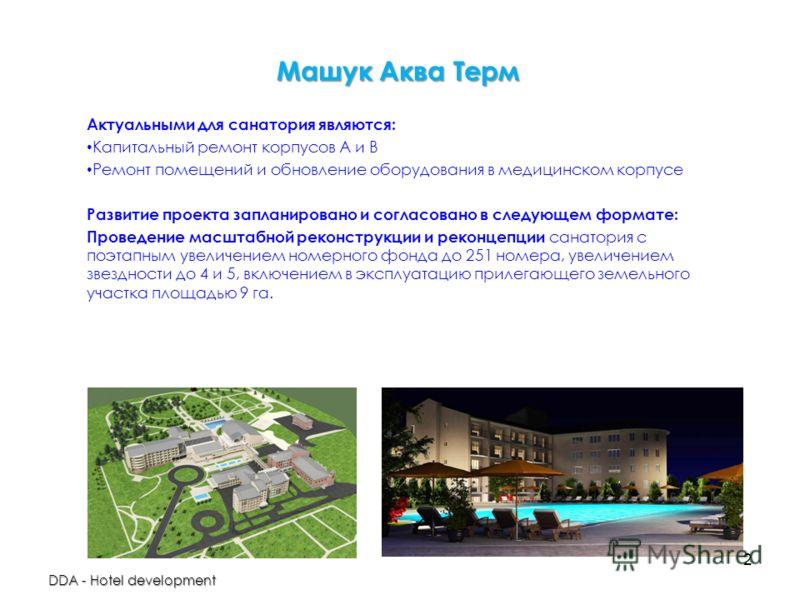 DDA - Hotel development 2 Машук Аква Терм Актуальными для санатория являются: Капитальный ремонт корпусов А и В Ремонт помещений и обновление оборудования в медицинском корпусе Развитие проекта запланировано и согласовано в следующем формате: Проведе