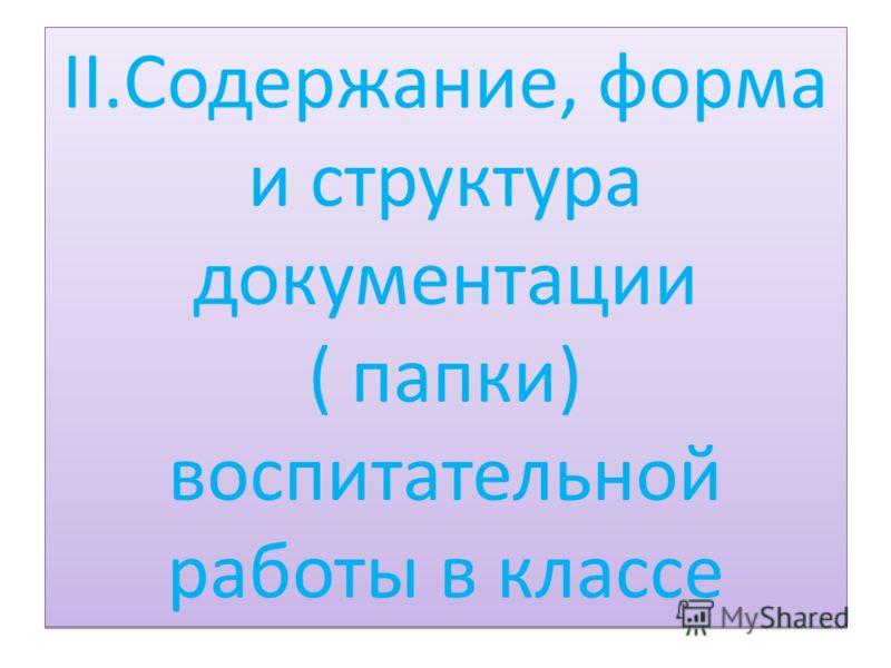 Гдз История России Xx Начало Xxi Века 9 Класс Данилов
