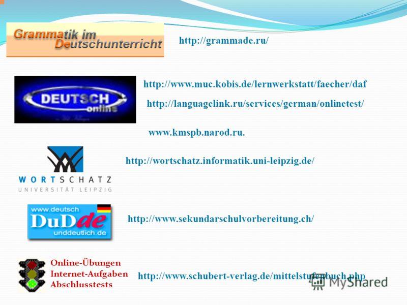 http://grammade.ru/ http://www.muc.kobis.de/lernwerkstatt/faecher/daf http://languagelink.ru/services/german/onlinetest/ http://wortschatz.informatik.uni-leipzig.de/ http://www.sekundarschulvorbereitung.ch/ Online-Übungen Internet-Aufgaben Abschlusst