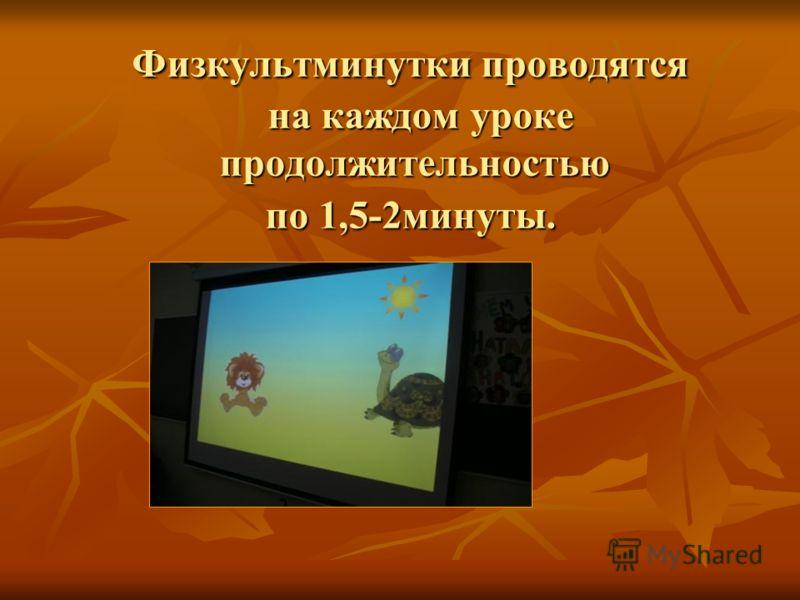 Ролевые игры способствуют развитию творческих способностей, основа которых - воображение.
