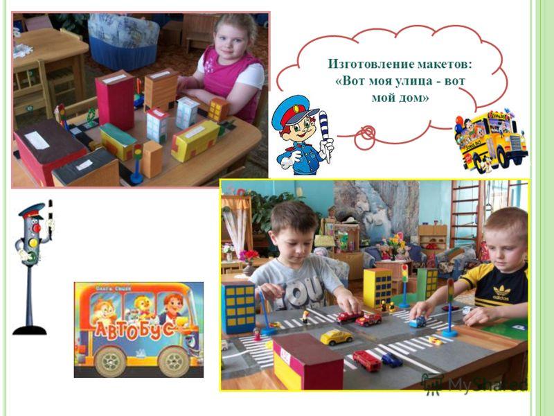 Экскурсия в Детскую библиотеку Ул. Набережная д.1 «Любите книгу – источник знаний»