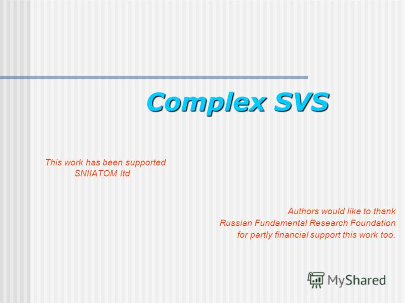 Complex SVS Complex SVS This work has been supported SNIIATOM ltd Authors would like to thank Russian Fundamental Research Foundation for partly financial support this work too.