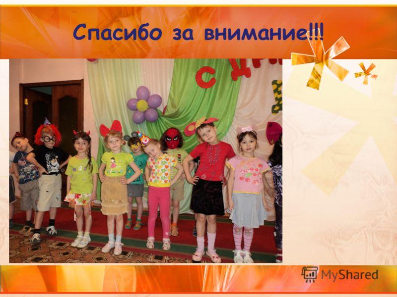 Добро пожаловать к нам ! Будет вам не скучно, потому что «Сказка»-лучший!!! Приходите в детский сад! Мы научим вас петь,танцевать,в весёлых стартах побеждать! Наш адрес: г.Ковров, ул.Грибоедова, дом 9-а