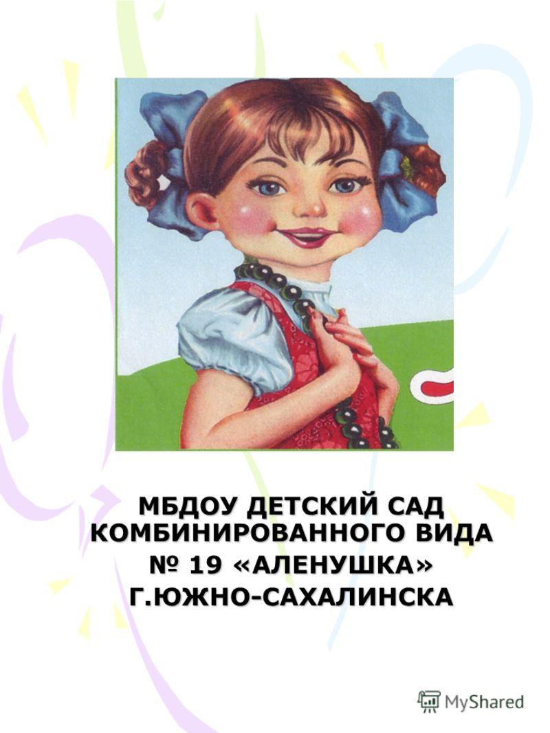 презентация повара детского сада на конкурс