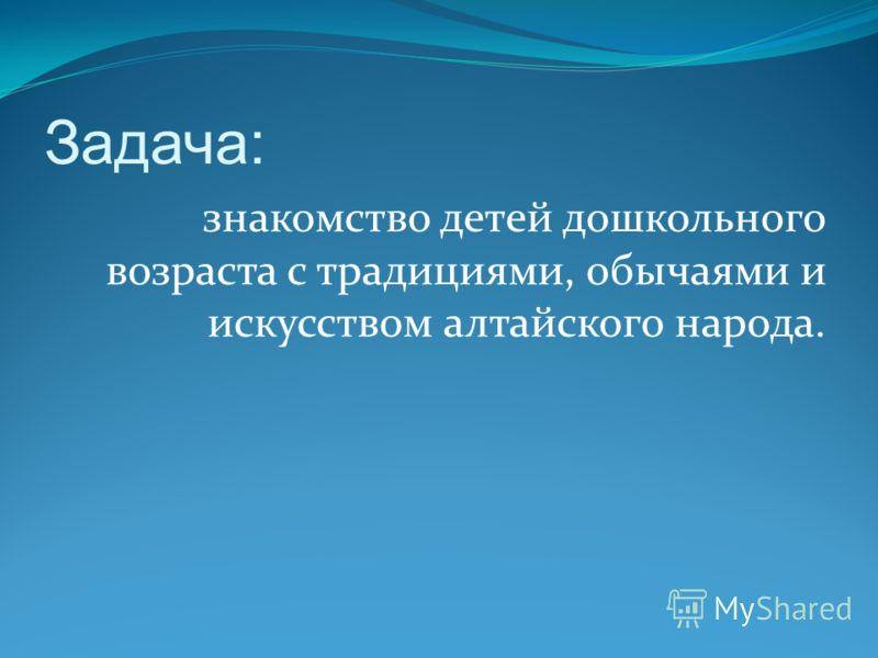 знакомство детей с традициями и обычаями казахского народа