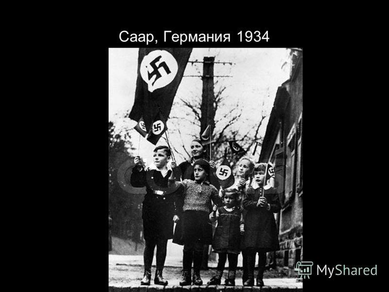 Саар, Германия 1934
