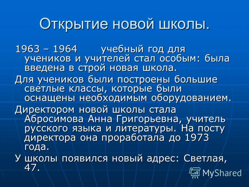 Школьные будни и праздники Старобахметьевской школы.