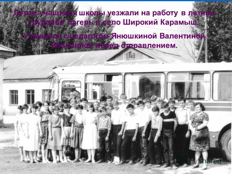 Пионерский сбор «12 республик, 12 сестёр»