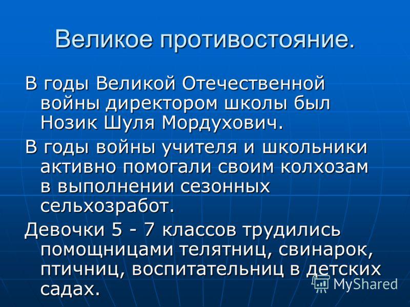 В 1938 – 1939 на территории села Старая Бахметьевка была открыта неполная восьмилетняя школа.
