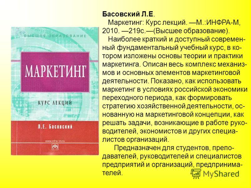 Учебник Деньги Кредит Банки 2011 Бесплатно