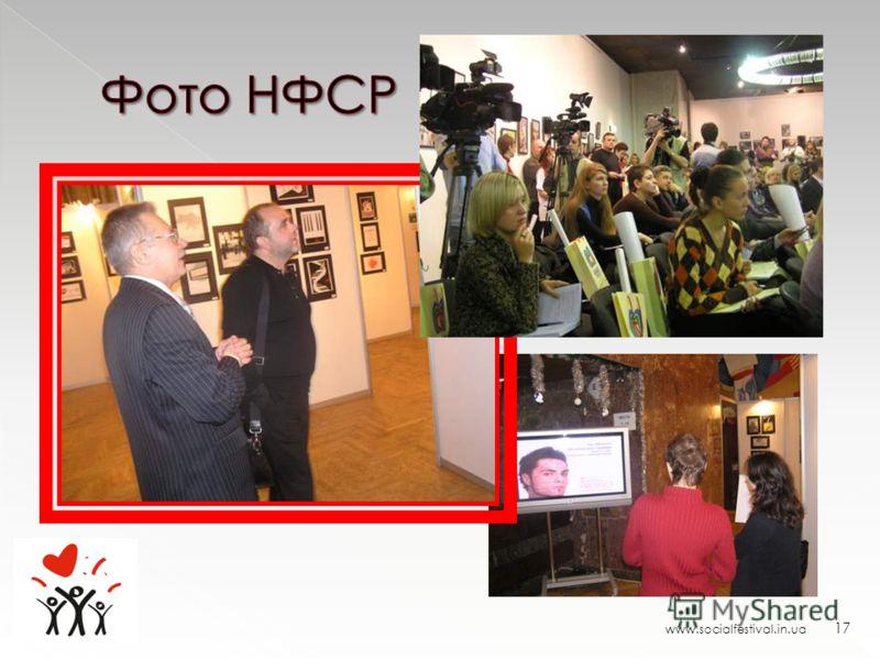 www.socialfestival.in.ua 17