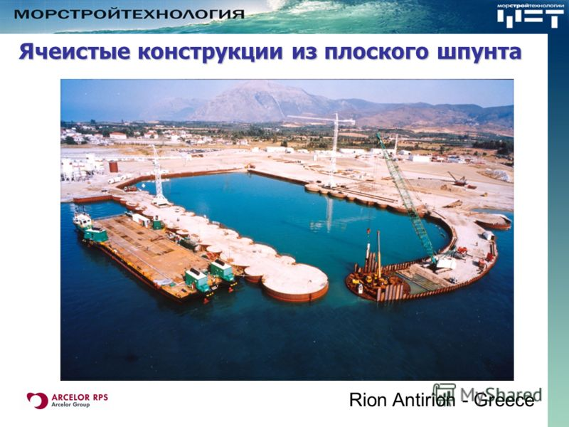 Rion Antirion - Greece