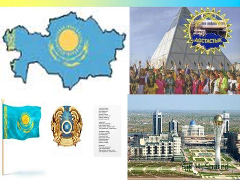 источники международного права республики казахстан: