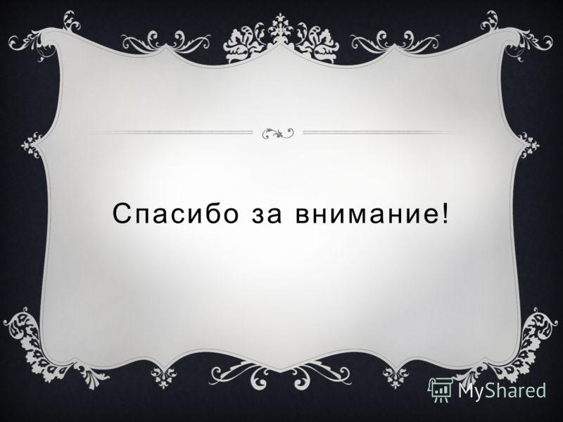 истинные и мнимые ценности в романе мастер и маргарита булгаков: