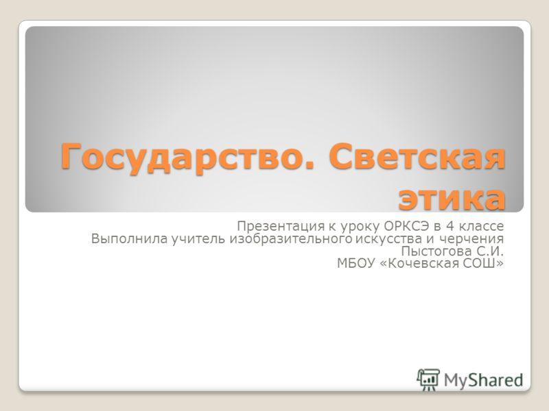 Решебник по русскому контрольные работы 4 класс
