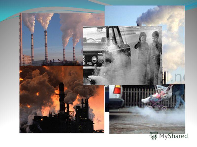 Как загрязнение атмосферного воздуха влияет на здоровье человека