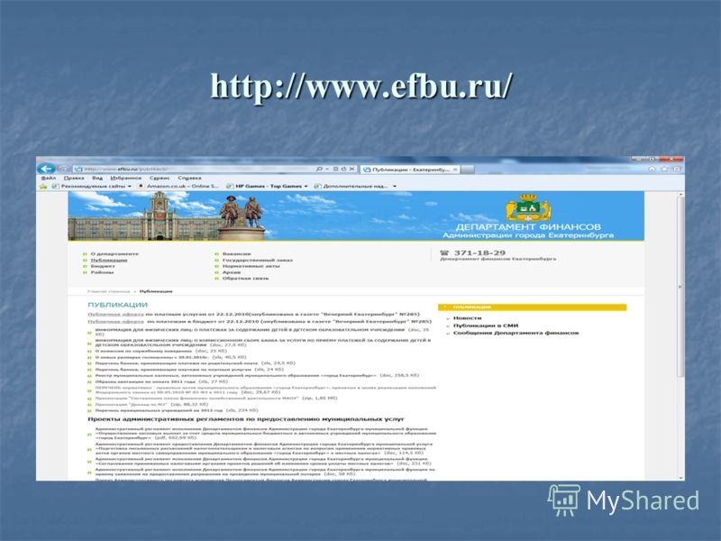 http://www.efbu.ru/