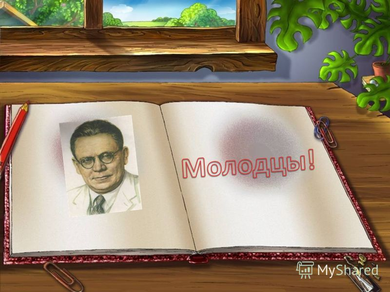 Кто автор стихотворений «Багаж», «Усатый - полосатый», «Сказка о глупом мышонке»? С.Я.Маршак К.И.Чуков ский Б.Захо дер