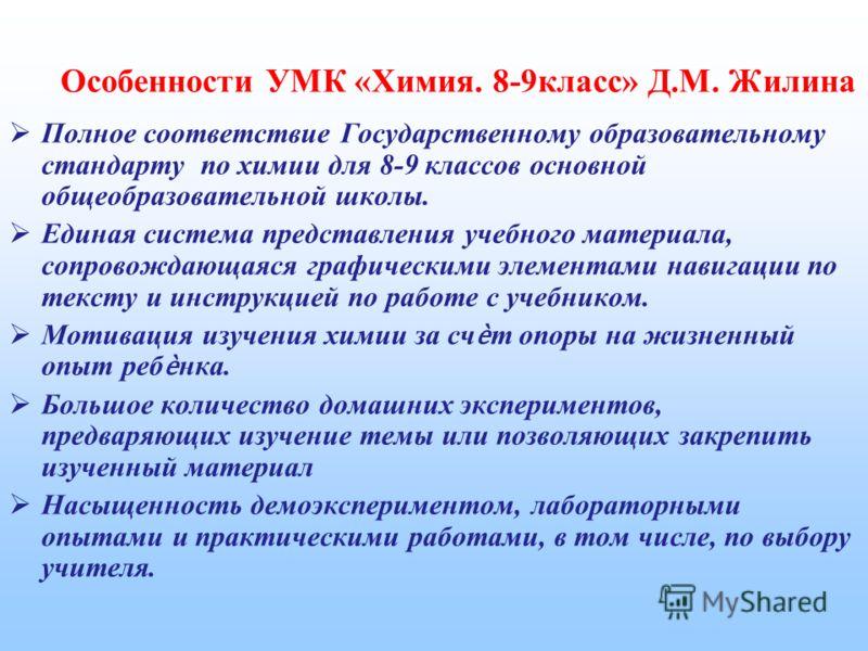 Рекомендуемые электронные ресурсы Бесплатный школьный портал ПроШколу.ру - все школы России http://www.proshkolu.ru http://www.proshkolu.ru